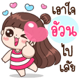 Auan Love Na