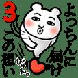 Yottin Love3