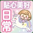 OKAPPA GIRL3(yumekawa)(tw)