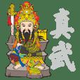 Q Syuan Tian Shang Di