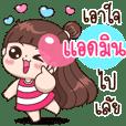 Admin Love Na