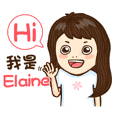 Luv life 6-Elaine