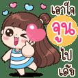 Joon Love Na.
