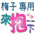MEI ZI_Color font