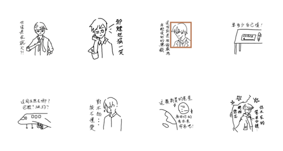 「LOVE with CEO」のLINEスタンプ一覧