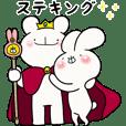 ゆる×ラブ♡うさっくま+9=ダジャレ