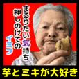 リアル沖縄のおばあ(7)JK用語 ギャル語