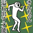 Cat Sticker Kinchan