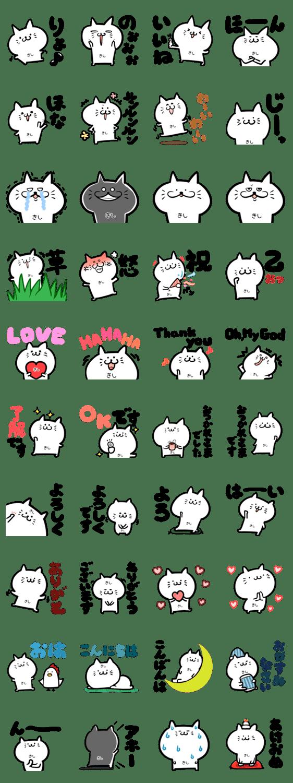 「きし専用のねこ[可愛い♥太文字]」のLINEスタンプ一覧