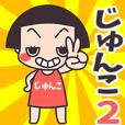 Okappa Junko2