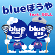 blueboy feat sell