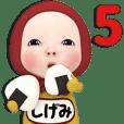 【#5】レッドタオルの【しげみ】が動く!!