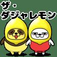 動く 擦れうさぎ~ず4(ダジャレ)