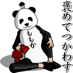 【ももか】がパンダに着替えたら.4