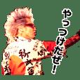 GENDOUMISSILE_YOZAKURA_GOKUZOU_2