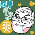 GUO QING's sticker