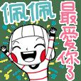 PEI PEI's sticker