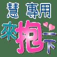 HUI_Color font