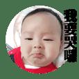 BABY TAEYANG C