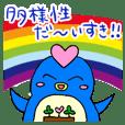 Hyu-pen conveys the feelings