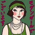 Taisho Modern Girls