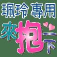 PEI LING_Color font
