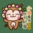 Twopebaby flower monkey 949