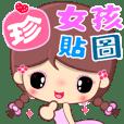 Cute Girl Stickers ( name 10 )