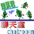 Green leaf kun chatroom part 2
