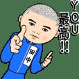 【田中】はジャージっ子 その2♂