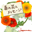 Message with Spring flowers-Japanese