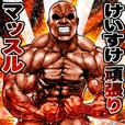 Keisuke dedicated Muscle macho sticker 2