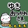 yuki_dm