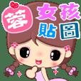 Cute Girl Stickers ( name 2 )