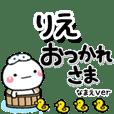 rie_dm