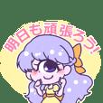 Monocular Yumeko Sticker