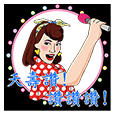 Karaoke and Dance! 2
