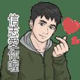 Name Stickers for men - XIN ZHI