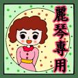 Li Chin 2019