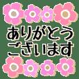 大切な日常に花を添えて*よく使う丁寧語