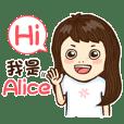 有畫要說6_姓名貼_Alice