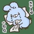 I'm just a little rabbit - Miichu's life