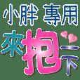 XIAO PANG_Color font