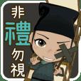 Auspicious village Scholar 02