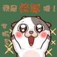 筱婷吽喜吽喜姓名貼圖