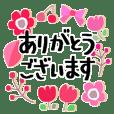 大切な日常に花を添えて*よく使う基本