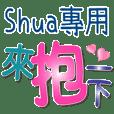 Shua_Color font