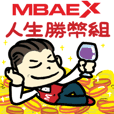 MBAEX 币胜王子