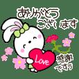 りぼんうさこ☆春ですねぇ〜♫手書き風文字