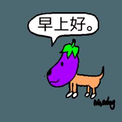 Nasdog 1(Traditional Chinese edition)